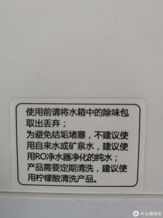 京造即热式饮水机半年使用心得