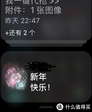 【Apple Watch4】使用半年后的个人体验