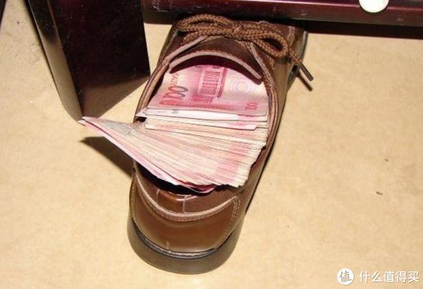在座的各位,有私房钱的留言吧,没私房钱的请你点赞~