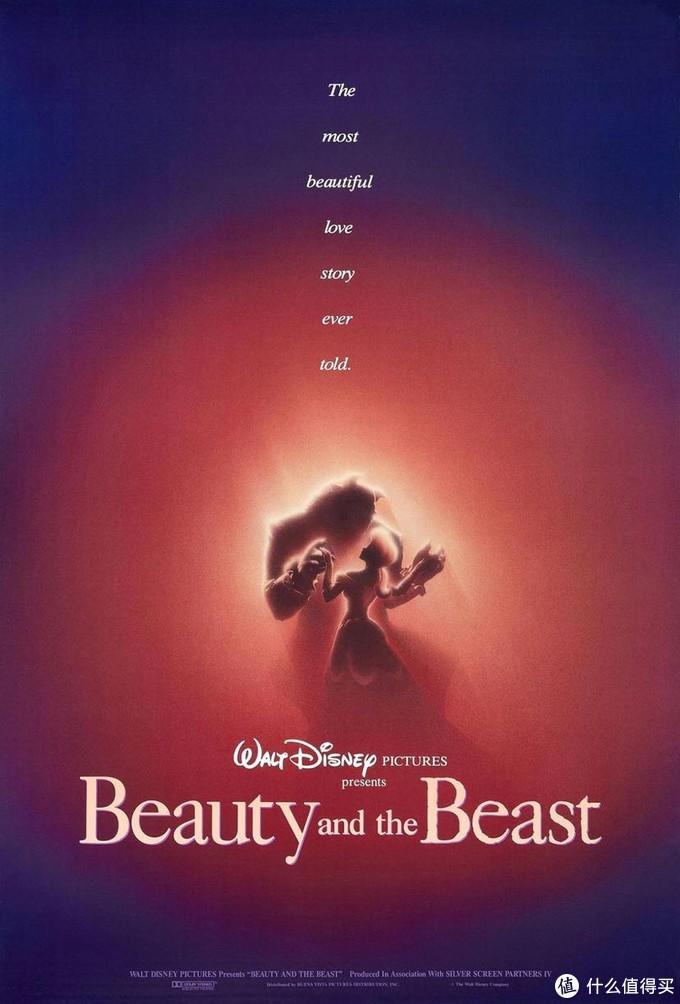 形象设计来源自1991年上映的迪士尼动画电影《美女与野兽》