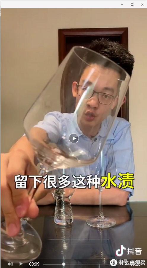 视频中的水渍非常常见