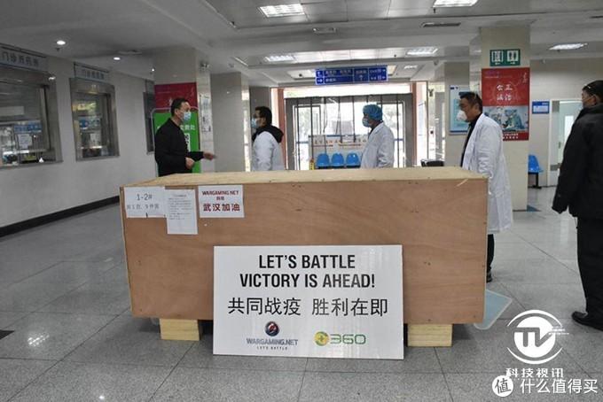 雪中送炭暖荆州:Wargaming捐CT设备今日抵达荆州一院