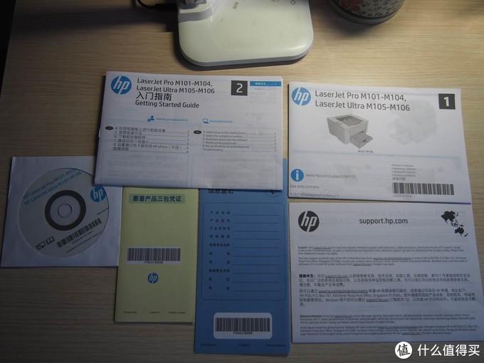 说明书、三包凭证、入门指南一应俱全,正规产品。