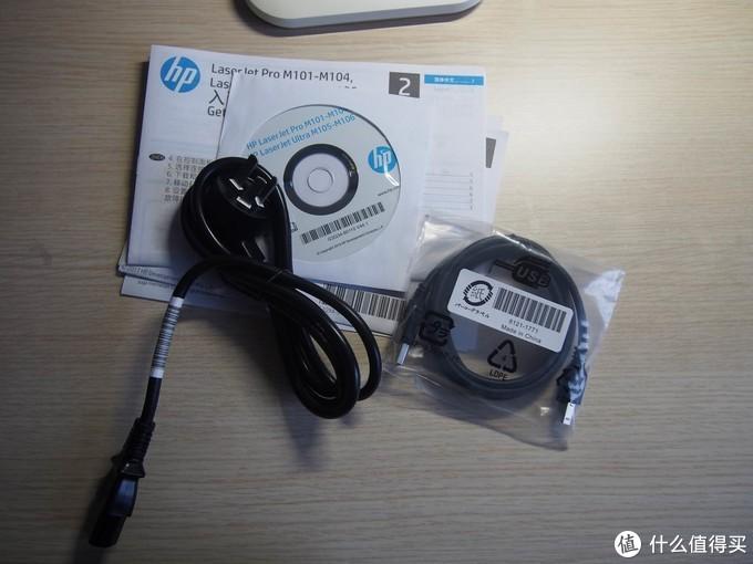 电源线和USB线,对于支持无线网络的版本来说,USB线基本没有用。
