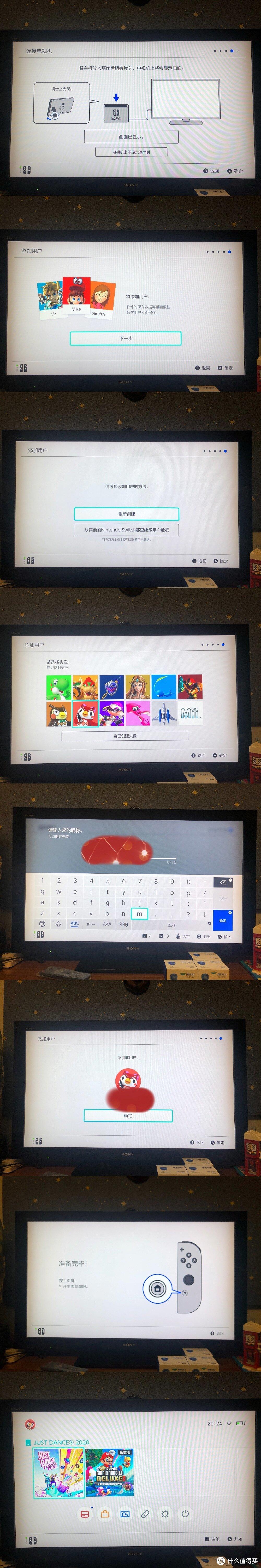 宅家必备,这次真的买对了的任天堂 Nintendo Switch