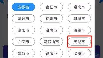 安徽芜湖口罩去哪里买芜湖口罩哪里有卖的(预约入口)