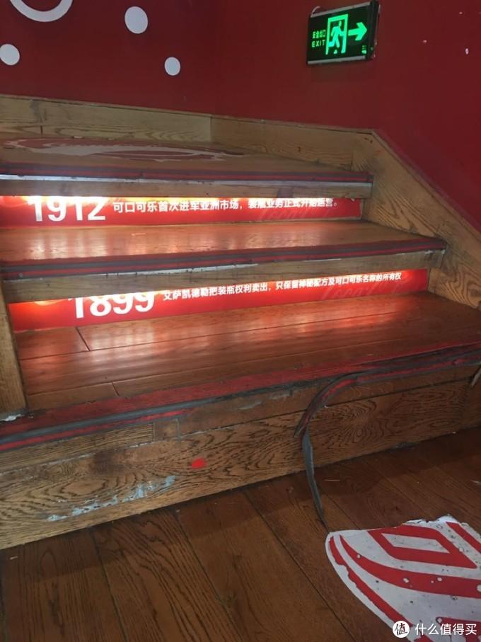 一篇红红的文,哈尔滨可口可乐世界探店记录