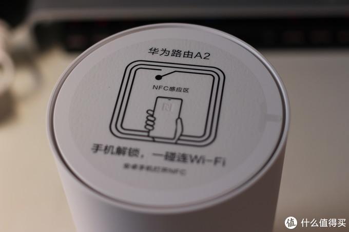 ▲ 顶部NFC 支持碰一碰连接