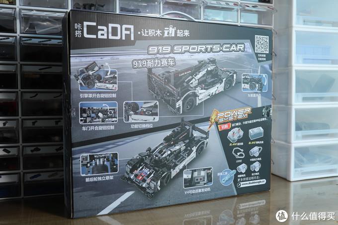 兼具高性价比与高可玩性的跑车-双鹰C61016保时捷919耐力赛车评测