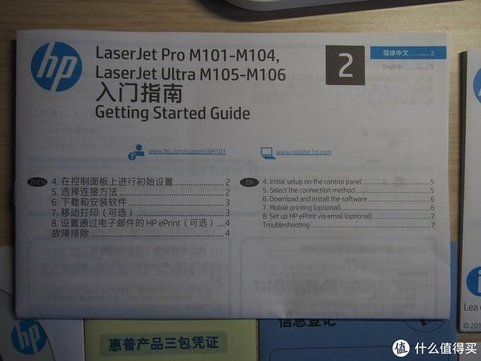 邮件打印需要你在打印机的设置页面(web管理页)打开这个功能,HP就会告诉你一个eprint的邮箱地址,你只需要把文档发送到这个邮箱就可以打印了。当然,你也可以设定只接受特定邮箱的邮件打印。