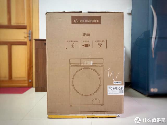 带烘干功能的大容量滚动洗衣机,小户型也能放得下