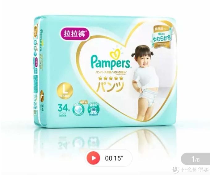 双胞胎妈妈选尿不湿经验大总结--涉及十多个品牌(上)
