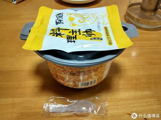 紫山 到饭点 自热米饭