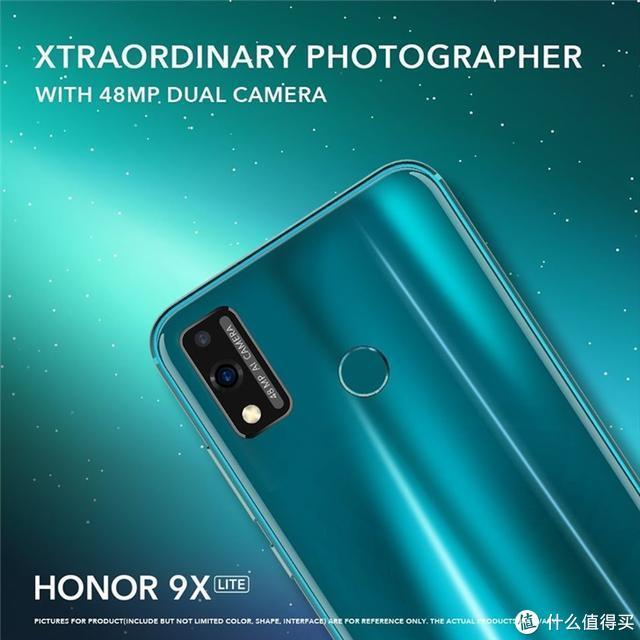 荣耀9X Lite将发布;三星Galaxy Z Flip提前上手