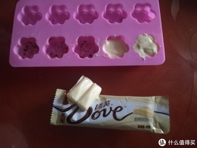 图吧垃圾佬教你自制情人节巧克力