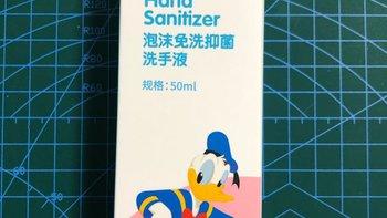 Hvha含氯离子便携洗手液评测体验(杀菌)