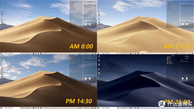 动态壁纸会随着时间而自动变化