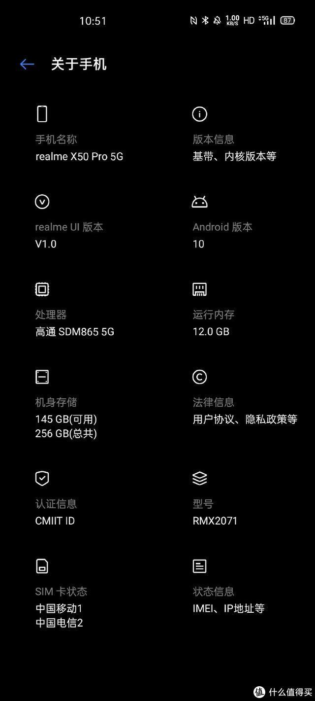 """真我X50 Pro官宣;十年集大成的""""梦幻之作""""宣传海报公布"""