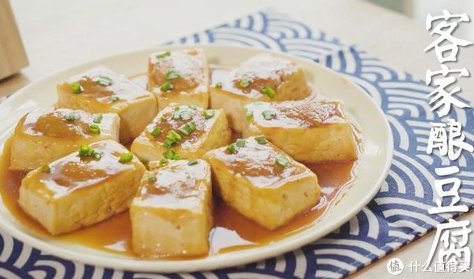 豆腐别再炒着吃,这个做法比红烧肉还好吃,一上桌就抢光!