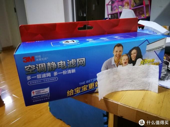 3m旗舰店99元顺丰包邮,长3米。