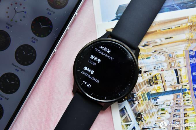 抛弃夸夸其谈!小米手表Color的功能性还是值得肯定的!
