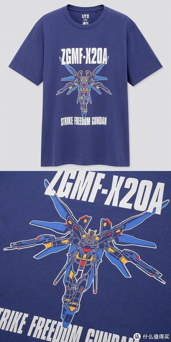 我是刚大木:优衣库UT&高达模型联名T恤3月下旬发售!