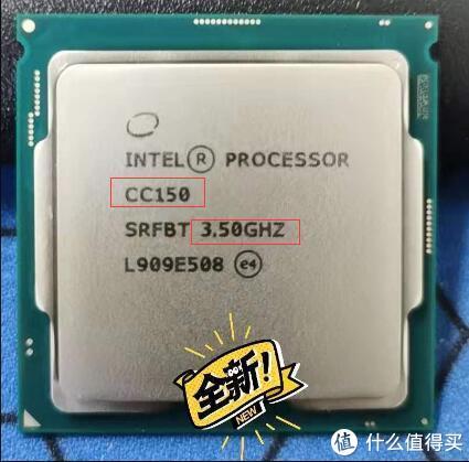 新一代洋垃圾Xeon至强登场:8核心16线程比8700K还便宜