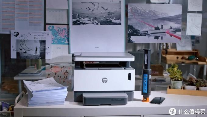 惠普HP Laser NS MFP 1005w,疫情期间在家办公的全能小帮手