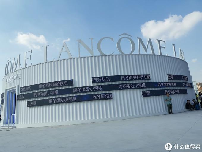周末杭州之行—打卡2019淘宝造物节