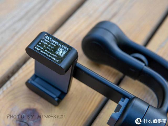 智卓P1手机云台,航空铝手感不错