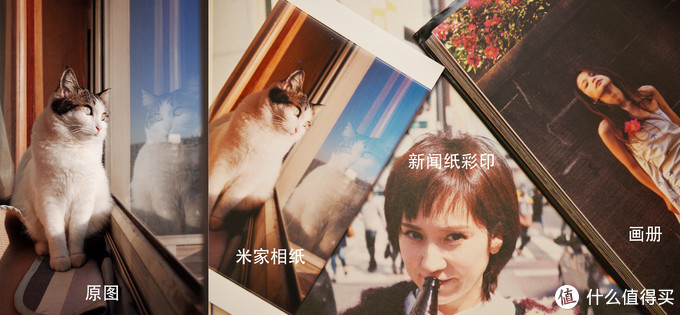 年轻人的第一次便携打印——MIJIA 米家照片打印机入手小记