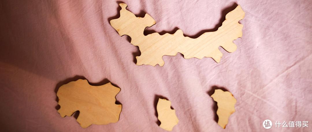 教宝宝认识中国~~儿童地图拼图开箱~~