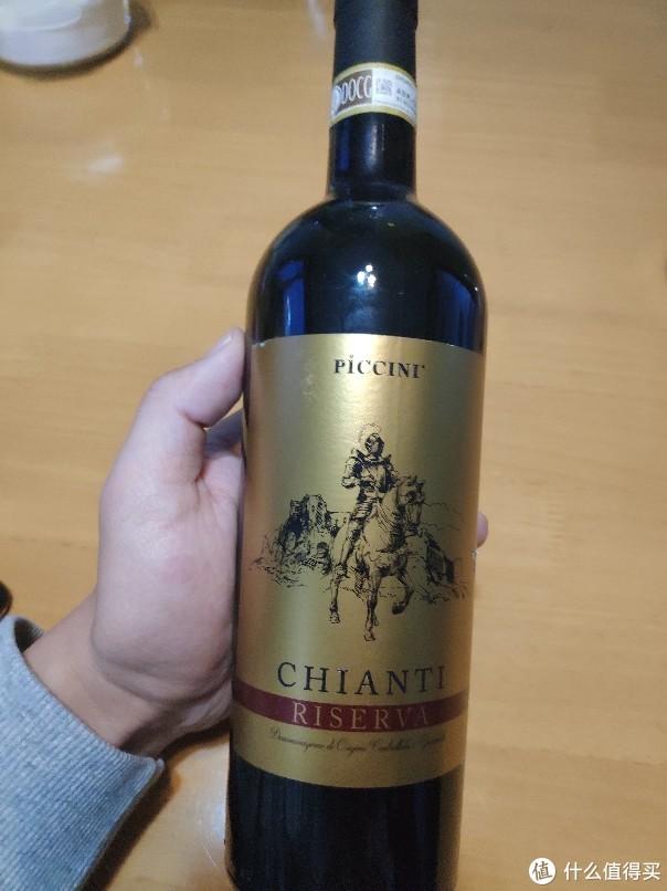 彼奇尼基安帝珍藏红葡萄酒,到底咋样?光说不练那是假把式。