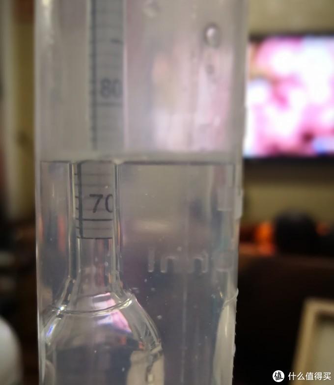 用酒精计配置乙醇消毒液