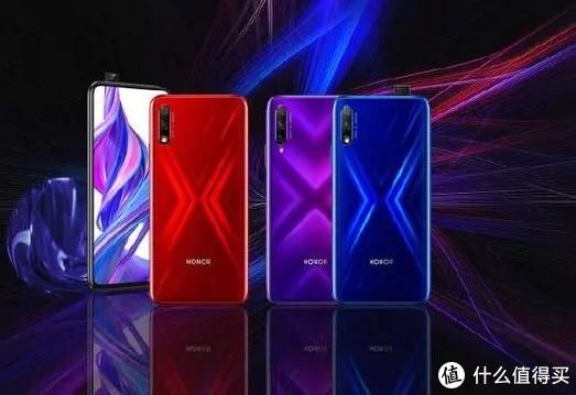 RealmeX与荣耀9x,两款价格相同的高性价比手机,如何选择?