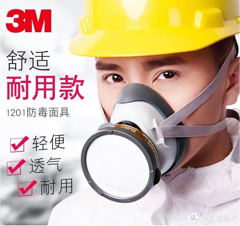 如何在口罩缺少的情况下,用防毒面罩改口罩