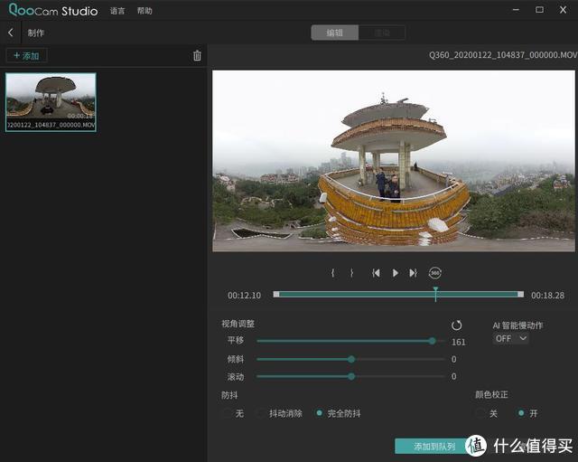 近在眼前的8K,看到Qoocam 8K全景相机深度测试与分析
