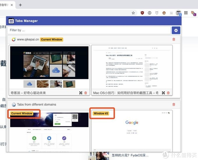 开一百个页面也不烦,Chrome标签页管理插件良心推荐