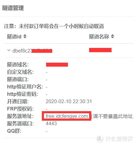 服务器地址