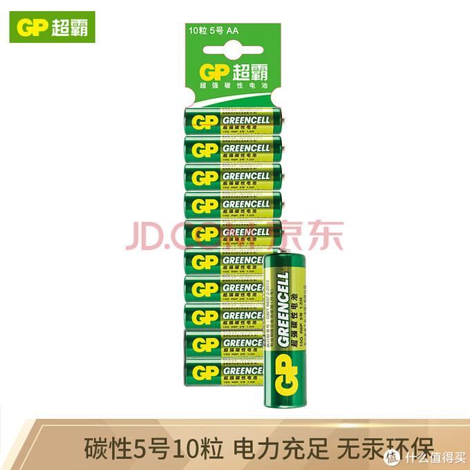 充电电池怎么选?——市售各种五号/七号电池科普&选购指南