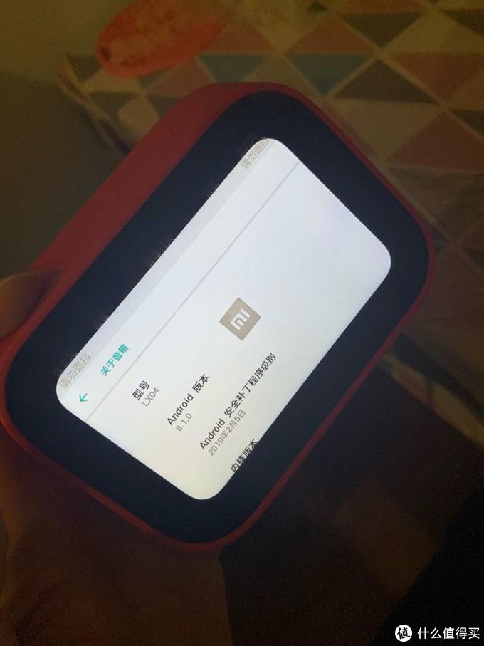 p多多小爱触屏音箱联通定制超级通话版