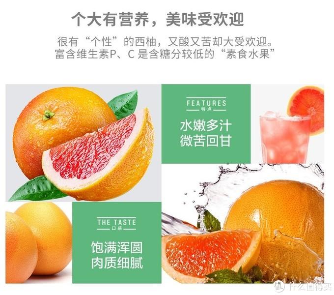 提高免疫力从补充VC开始,经常购买的富含VC水果清单推荐