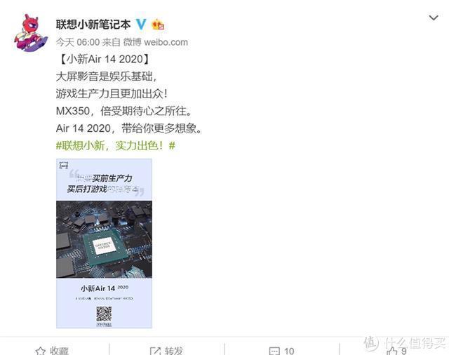 摩托罗拉确认Razr发布时间;联想小新Air 14 2020搭载MX 350独显