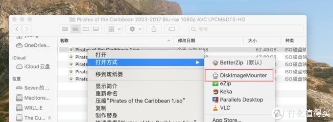 拒绝根本不行,利用Vide oProc 转换iso成4k给emby播放
