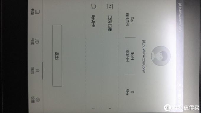 能堪当性价比超高的电子书?博阅t65a 详细评测(多图慎入)