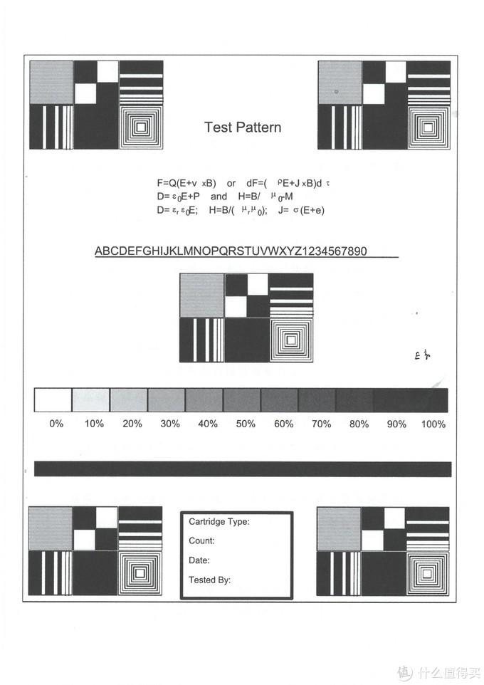 6.L3153高质量模式打印的文件