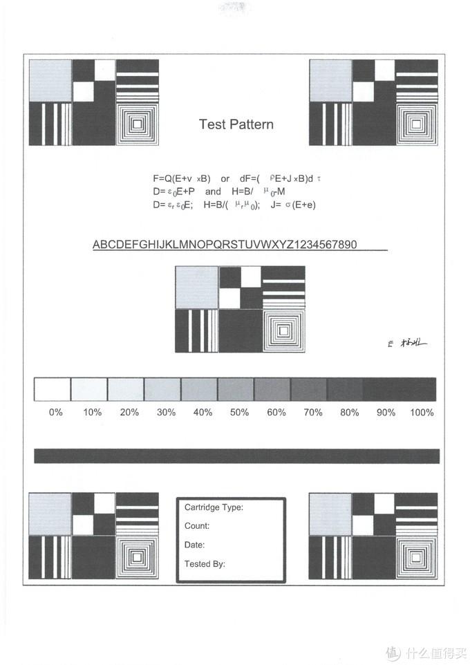 5.L3153标准模式打印的文件