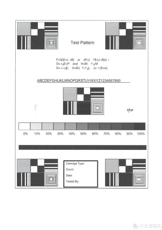 4.canon ip110打印的文件