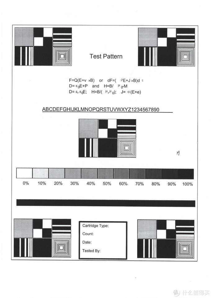 3.HP M1005打印的文件