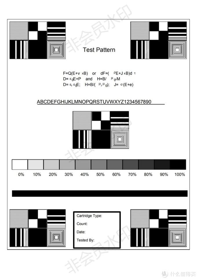 1.源文件,因为是PDF转成图片,所以请忽略上面的水印